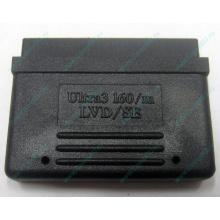 Терминатор SCSI Ultra3 160 LVD/SE 68F (Ковров)