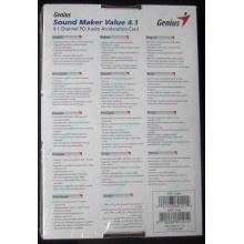 Звуковая карта Genius Sound Maker Value 4.1 в Коврове, звуковая плата Genius Sound Maker Value 4.1 (Ковров)