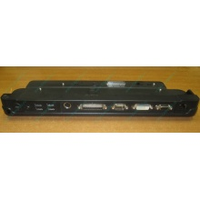 Док-станция FPCPR63B CP248534 для Fujitsu-Siemens LifeBook (Ковров)