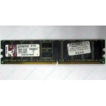 Серверная память 1Gb DDR Kingston в Коврове, 1024Mb DDR1 ECC pc-2700 CL 2.5 Kingston (Ковров)