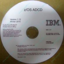 z/OS ADCD 5799-HHC в Коврове, zOS Application Developers Controlled Distributions 5799HHC (Ковров)