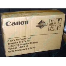 Фотобарабан Canon C-EXV18 Drum Unit (Ковров)