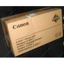 Фотобарабан Canon C-EXV 7 Drum Unit (Ковров)