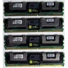 Серверная память 1024Mb (1Gb) DDR2 ECC FB Kingston PC2-5300F (Ковров)