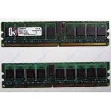Серверная память 1Gb DDR2 Kingston KVR400D2S4R3/1G ECC Registered (Ковров)