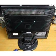 Монитор Nec LCD 190 V (царапина на экране) - Ковров