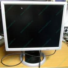 """Монитор 19"""" Belinea 10 19 20 (11 19 02) царапина на экране (Ковров)"""