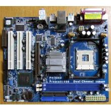 Материнская плата ASRock P4i65G socket 478 (без задней планки-заглушки)  (Ковров)