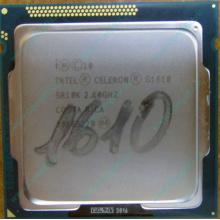 Процессор Intel Celeron G1610 (2x2.6GHz /L3 2048kb) SR10K s.1155 (Ковров)