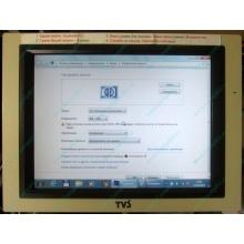 "POS-монитор 8.4"" TFT TVS LP-09R01 (без подставки) - Ковров"