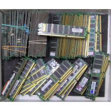 Память 256Mb DDR1 pc2700 Б/У цена в Коврове, память 256 Mb DDR-1 333MHz БУ купить (Ковров)