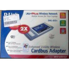 Wi-Fi адаптер D-Link AirPlus DWL-G650+ для ноутбука (Ковров)